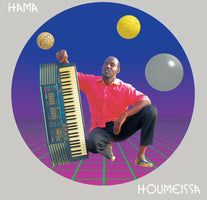 Hama – Houmeissa - New Vinyl Lp 2019 Sahel Sounds Pressing - African / Electronica / Synthwave