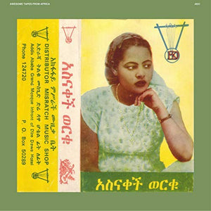 Asnakech Worku - Asnaketch (1975) - New 2 Lp Record  2018 Awesome Tapes From Aftrica Vinyl - World Music /  Ethiopian