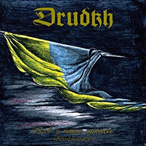 Drudkh - Blood In Our Wells - New LP Record 2019 Reissue Crystal Clear Vinyl (Limited to 400) - Black Metal