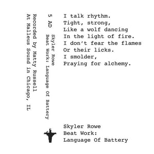 American Damage - Skyler Rowe - Beat Work: Language of Battery - New Cassette 2018 Limited Edition Tape (Hand Numbered to 100!) - Chicago, IL Experimental / Electronica