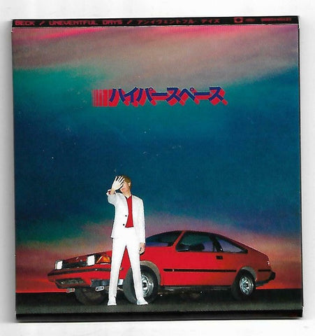 "Beck ‎– Uneventful Days - New 3"" Single Record 2019 Fonograf Vinyl - Pop / Rock"