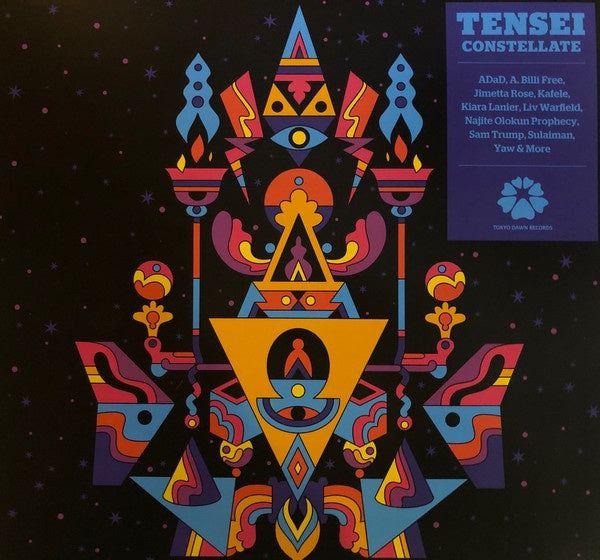 Tensei ‎– Constellate - New Lp Record 2019 German Import Vinyl - Chicago  Electronic / Hip Hop / R&B / Afrobeat