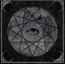 Ex Eye - S/T - New Vinyl 2017 Relapse Records Debut LP - Post-Metal... kinda like Liturgy and Battles having a bb.