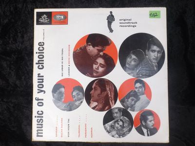 Various ‎– Music Of Your Choice Vol. 1 - Original Soundtrack Recordings - VG- Lp Record (Low grade cover) 1964 India Import (w/ Mohammed Rafi) Original Vinyl - International / Hindustani / Bollywood