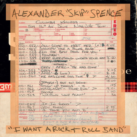 "Alexander ""Skip"" Spence - I Want A Rock & Roll Band / I Got A Lot To Say/Mary J - New 7"" Single 2019 Modern Harmonic RSD Exclusive - Psych / Folk Rock"