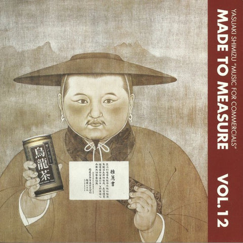 Yasuaki Shimizu ‎– Music For Commercials - New Vinyl Record 2017 Crammed Discs 'Made To Measure' Series Reissue with Download - World Music / Classical