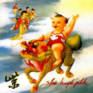 Stone Temple Pilots ‎– Purple (1994) - New Vinyl 2013 Atlantic Reissue USA - Alt Rock / Grunge