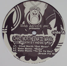 "Chad North and Nate Manic - The North By Midwest EP - Mint- 12"" Single USA 2007 - Chicago House/Electro"