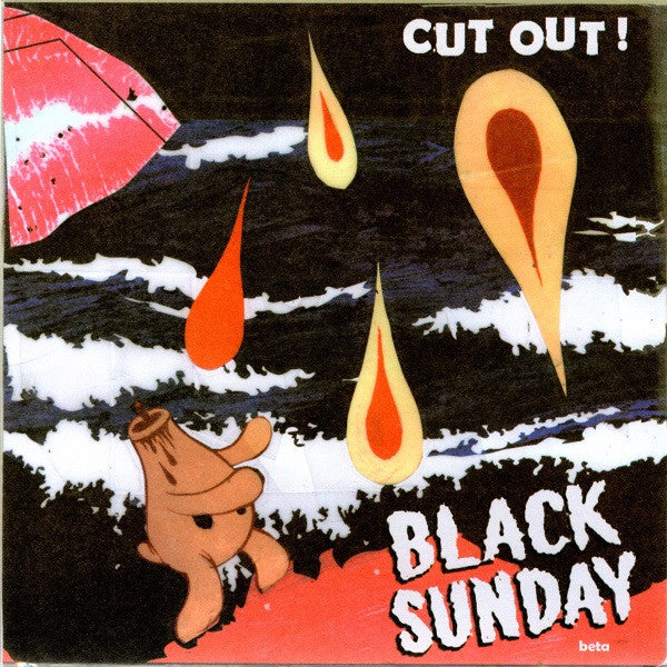 "Black Sunday - Cut Out! EP - New 7"" Vinyl - 2006 Tic Tac Totally! (Chicago Label) WHITE vinyl, 500 made - Garage"