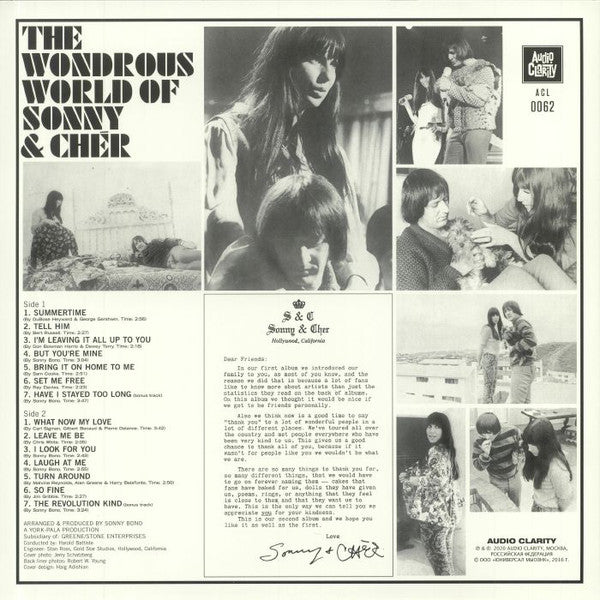 Sonny & Cher ‎– The Wondrous World Of Sonny & Cher (1966) - New LP Record 2020 Audio Clarity Europe Import Vinyl - Pop Rock / Soft Rock