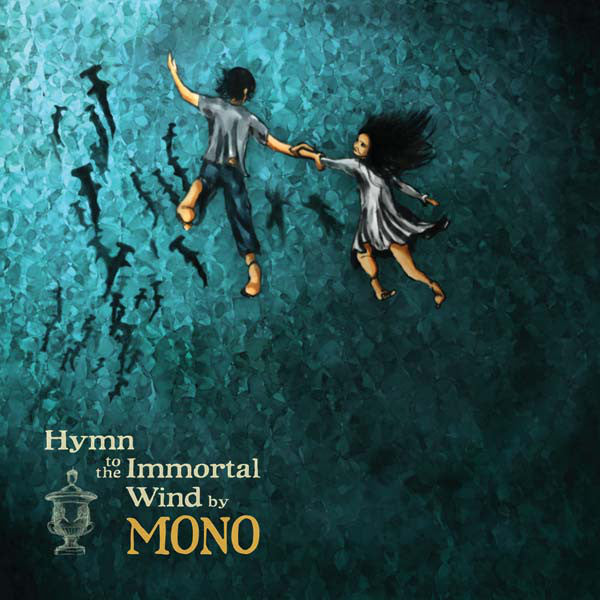 Mono - Hymn to the Immortal Wind - New 2 Lp Record 2009 USA Vinyl - Post Rock / Noise
