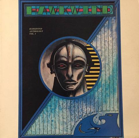 Hawkwind ‎– Anthology Volume I - VG+ Lp Record 1986 Import UK Original Vinyl - Rock / Psych / Space Rock