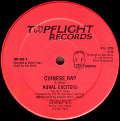 "Aural Exciters – Chinese Rap - VG+ 12"" USA 1982 - Disco/Funk"