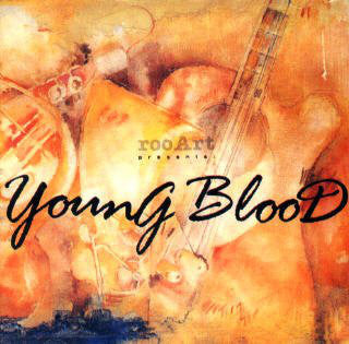 Various – Young Blood - Mint- 1988 (Australia Import) - Rock