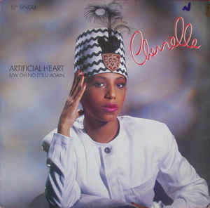 "Cherrelle – Artificial Heart / Oh No It's U Again - Mint- 12"" Single USA - Soul/Electro"