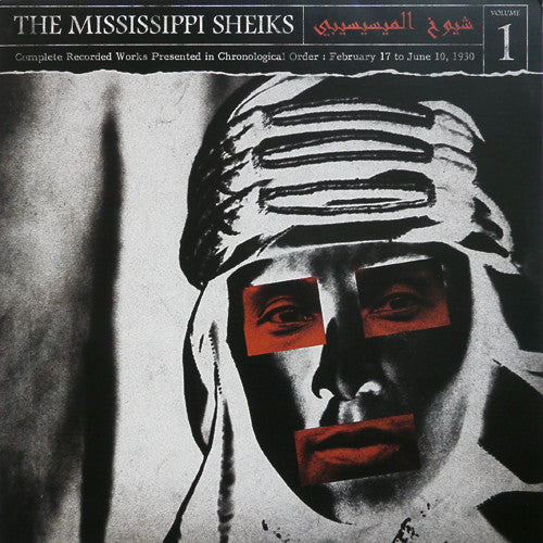 The Mississippi Sheiks - Complete Recorded Works Vol. 1 - New Vinyl Third Man USA - Blues / Country