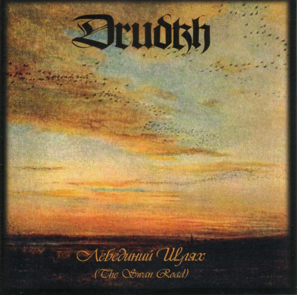 Drudkh - The Swan Road - New Vinyl Record 2015 Season of Mist Reissue - Black Metal