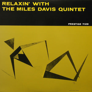 Miles Davis Quintet - Relaxin' With (1958) - New Vinyl - 2015 DOL 180Gram Import - Jazz