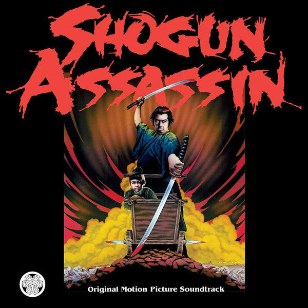 Original Soundtrack - Shogun Assasin - New Vinyl 2015 RSD Pressing 2-LP 180gram Blood-Red Vinyl - Hand Numbered Gatefold (#724 of 4000!)