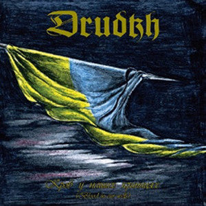 Drudkh - Blood In Our Wells - New Vinyl Record 2015 Season of Mist Reissue - Black Metal