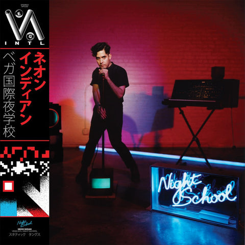 Neon Indian - VEGA INTL. Night School - New Vinyl Record 2015 Mom + Pop USA ***8.6, Best New Music - Pitchfork*** - Chillwave / Synthpop