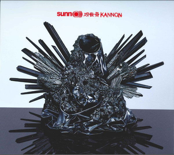 Sunn O))) - KANNON - New Lp Record 2015 Southern Lord USA Exclusive Silver Vinyl - Drone Metal / Doom Metal