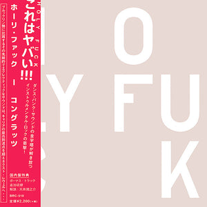 Holy Fuck - Congrats - New Vinyl Record 2016 Innovative Leisure Di-Cut Gatefold Pressing - Noise / Dance Rock / Pseudo-Electronic / DOOOOOOPE