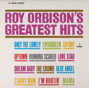 Roy Orbison ‎– Roy Orbison's Greatest Hits (1962) - VG+ Lp Record 1972 Stereo USA Press - Rock