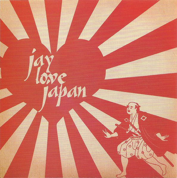 J Dilla / Jay Dee - Jay Love Japan - New Vinyl Record 2015 Operation Unknown Clear Vinyl Pressing - Rap / HipHop