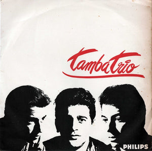 Tamba Trio ‎– Tamba Trio (1962) - New Lp Record 2019 Audio Clarity Russia Import 180 gram Vinyl - Jazz Latin / Bossanova