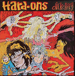 Hard-Ons ‎– Dickcheese (1988) - New Vinyl LP Record 2019 Reissue - Australian Punk