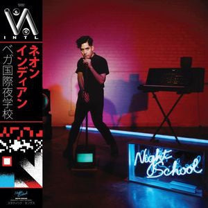 Neon Indian - VEGA INTL. Night School - New Vinyl 2015 Mom + Pop EU Pressing with Gatefold Jacket and Download - Chillwave / Synthpop
