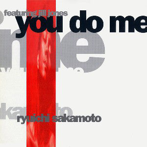 "Ryuichi Sakamoto ‎– You Do Me - Mint- 12"" Single USA 1990 Promo Original Press - House"