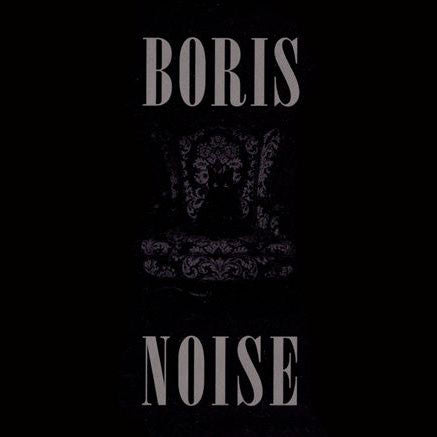 Boris - Noise - New Vinyl - 2014