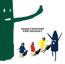 Shugo Tokumaru ‎– Port Entropy - New Vinyl 2011 Polyvinyl 180Gram Pressing with Download - Indie Pop / Rock from Japan