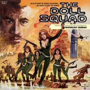 Soundtrack / Nicholas Carras - The Doll Squad - New LP Record 2020 Modern Harmonic Transparent Green Vinyl & Download - 70's Soundtrack