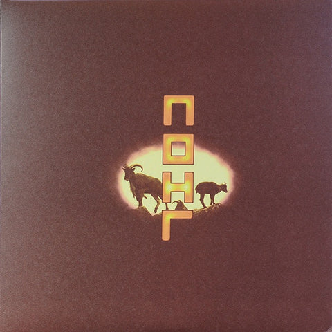 Coil ‎– The Remote Viewer (2002) - New 2 Lp Record 2018 Real Material Europe Import Colored Vinyl - Electronic / Drone / Ambient