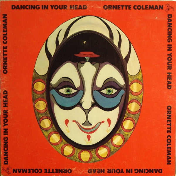 Ornette Coleman ‎– Dancing In Your Head - Mint (Still Sealed) Lp Record 1977 USA Original Vinyl - Jazz / Free-Jazz