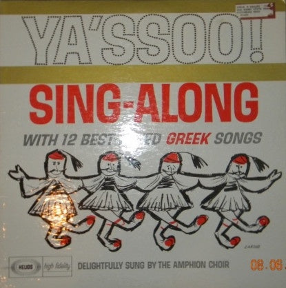 The Amphion Choir ‎– Ya'ssoo! Sing-Along With 12 Best-Loved Greek Songs -  VG+ Lp Record 1960s USA Vinyl & Song Sheets - Greek / World