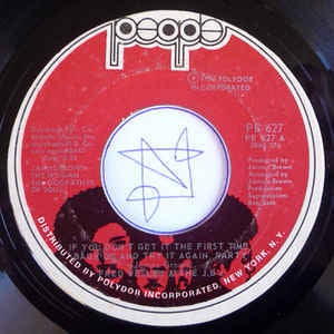 "Fred Wesley & The JB's- If You Don't Get It Right The First TIme, Back It Up And Try Again, Party / You Can Have Watergate Just Gimme Some Bucks And I'll Be Straight- VG+ 7"" Single 45RPM- 1973 People USA- Funk/Soul"