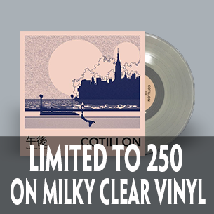 Cotillon The Afternoons Milky Clear Vinyl
