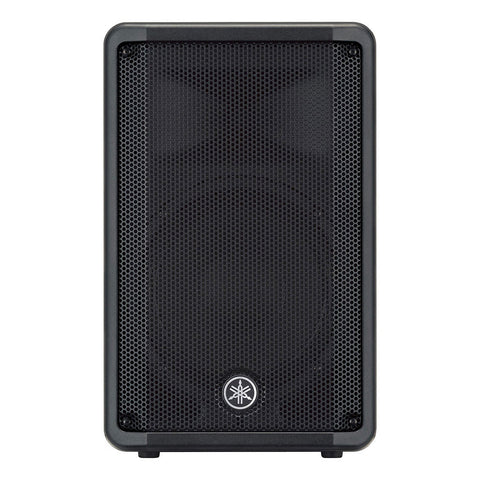 Yamaha DBR10 Powered Speaker - edrumcenter.com