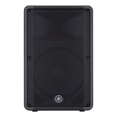 Yamaha DBR15 Powered Speaker - edrumcenter.com