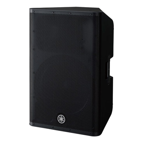 Yamaha DXR15MKII Powered Speaker - edrumcenter.com