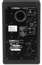Load image into Gallery viewer, Yamaha HS-5 Studio Monitor - - edrumcenter.com