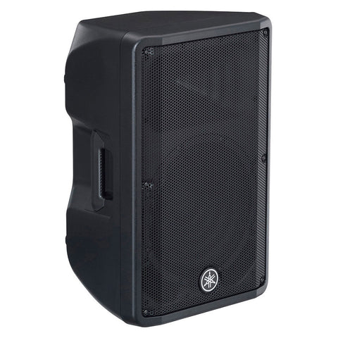 Yamaha DBR12 Powered Speaker - edrumcenter.com