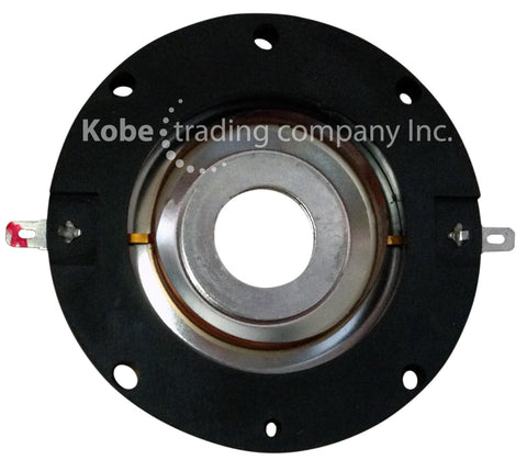 "ALT-10151  4"" Voice Coil for Tweeter (ALT-10150) - KobeUSA"