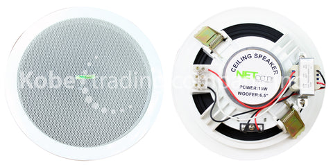 ALT-30110 Ceiling Speaker 6.5'' 2 Ways-Plastic Housing - KobeUSA