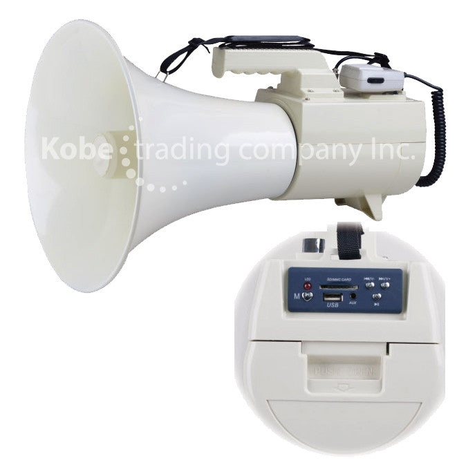 ALT-31215 Portable Megaphone with Siren 45W - KobeUSA