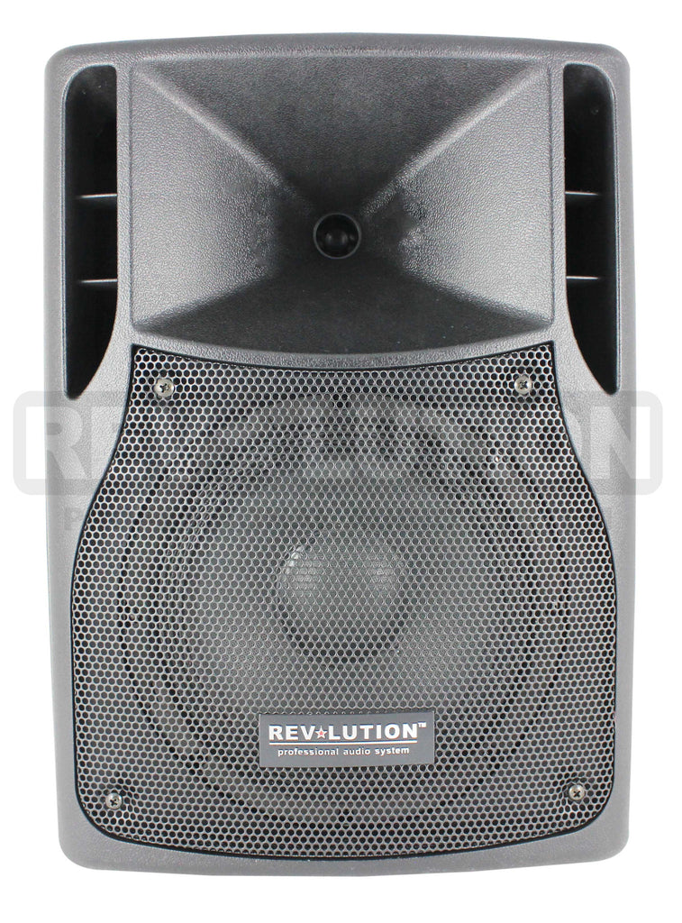 "BAF-20050 RV-F08UFM 8"" Powered P.A. Speakers - KobeUSA"